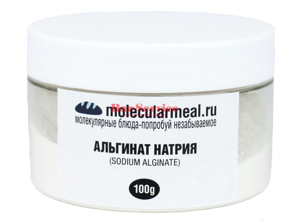 Альгинат натрия 100гр в Рязани